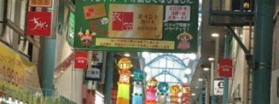 商店街イベントを横高科学部にむちゃぶり!
