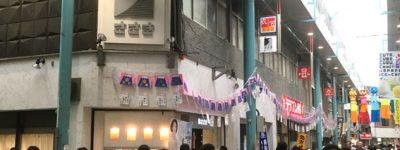 高校生たちが商店街のお祭りを盛り上げてくれました!